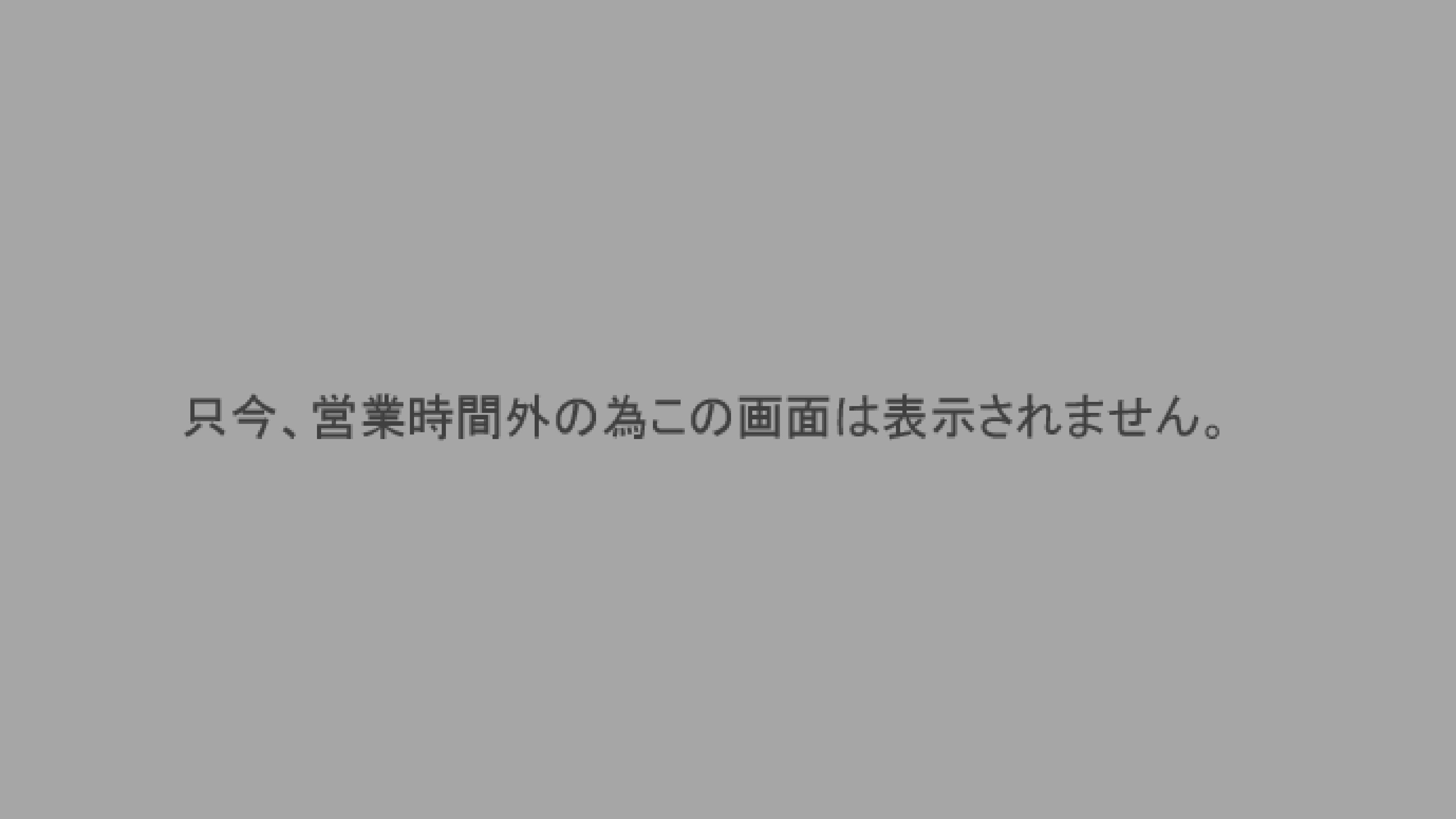 サイ 村田 爆 富山